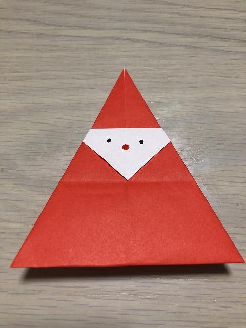 折り紙のサンタ